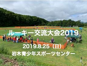 スクリーンショット 2020-09-25 13.50.40.png
