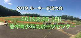 スクリーンショット 2019-08-08 15.32.54.png
