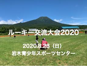 スクリーンショット 2020-09-25 13.50.53.png