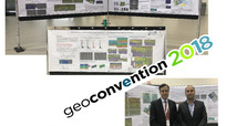 GeoConvention 2018 report