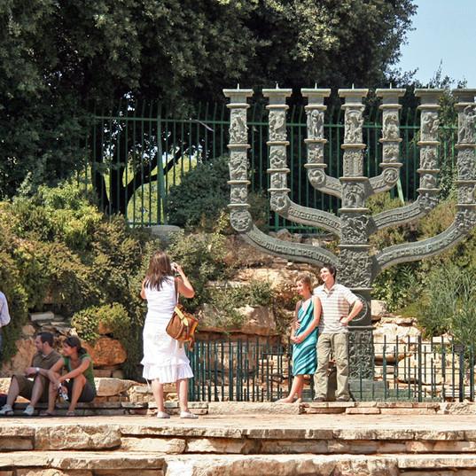 The Menorah in Jerusalem