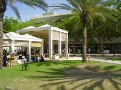 Ben-Gurion University of the Negev