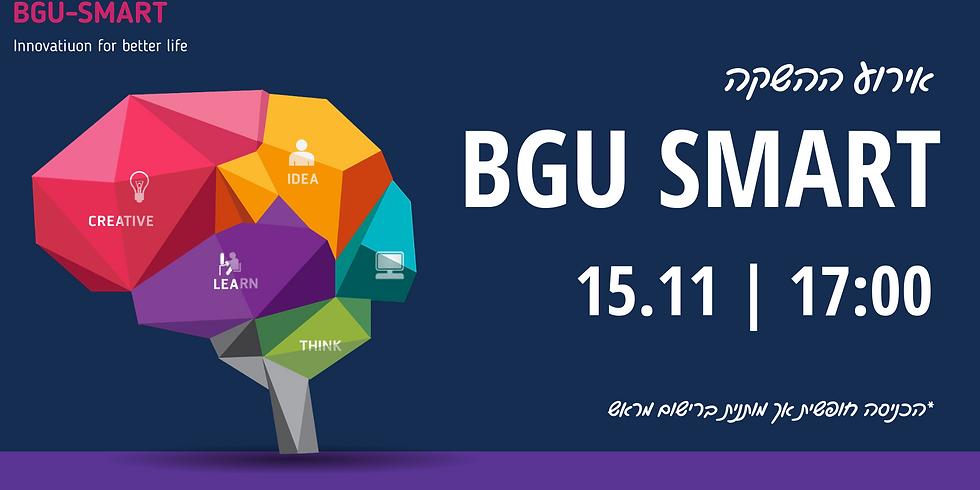 Event: BGU SMART Opening Event
