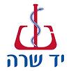 0031286_yad-sarah_493.png