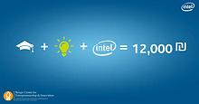 Intel-Ad2 (1).png