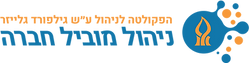 Logo-Faculta-BeerSheva-MAIN-heb.png