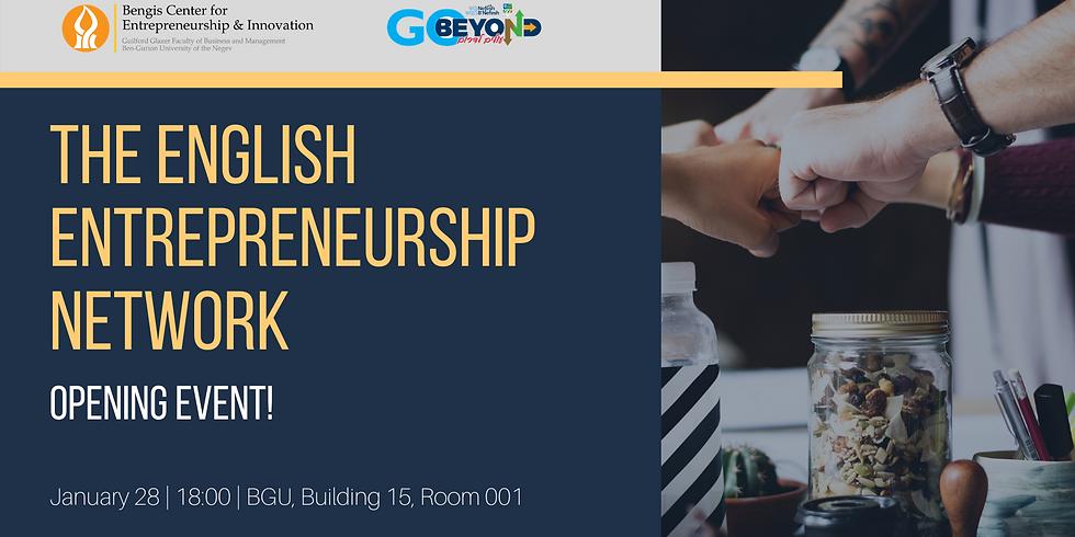 English Entrepreneurship Network Opening Event