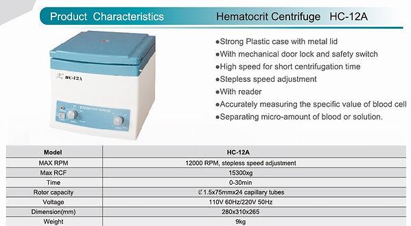 HC-12A.jpg