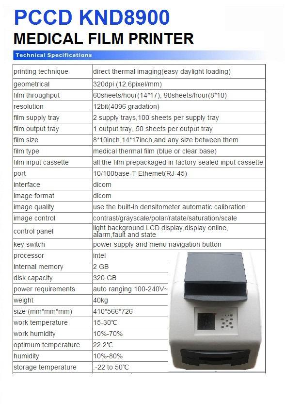 PCCD KND8900.jpg