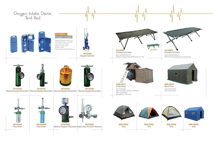 OXYGEN INTAKE DEVICE TENT BED.jpg