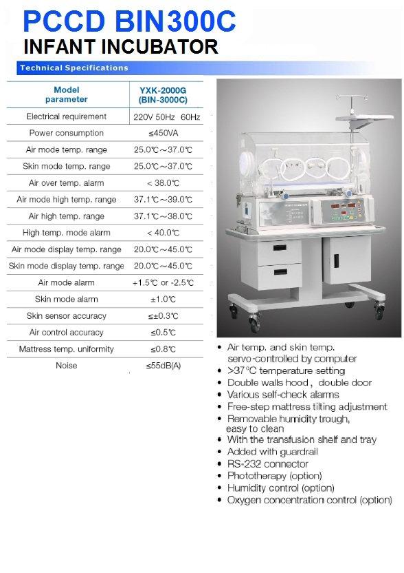 PCCD BIN 300C.jpg