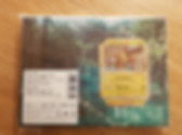 15. Pokemon Center eksklusiv promo kort.