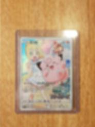 2. Pokemon Center Eksklusivt Clefairy fu