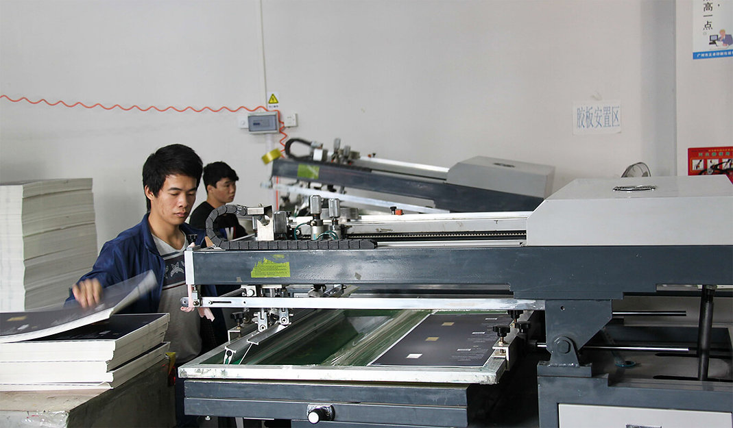 Factory Workers Image