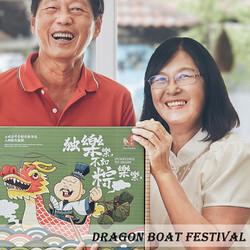 dragon boat festival wix cover