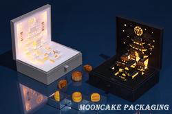 My Top 10 favorite mooncake packaging ideas