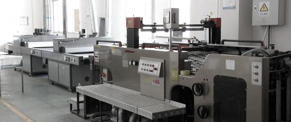 AUTOMATED SCREEN PRINT MACHINE