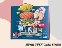 Muar Yuen Chen Siang