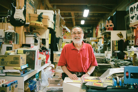Paradise records owner