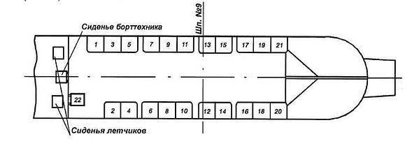 Ми-8МТВ-1.jpg