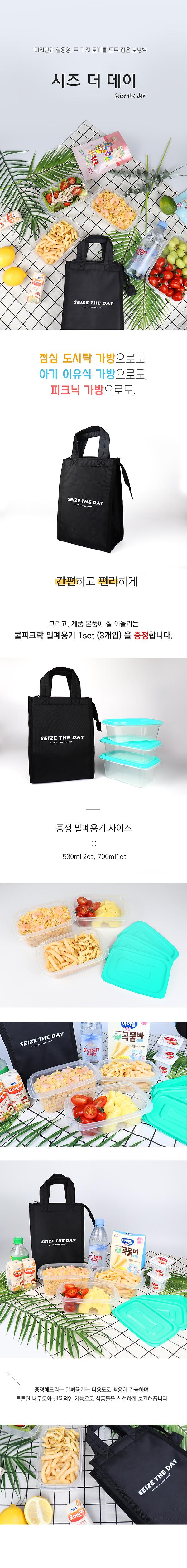 엠사이즈 찐 최종1.png