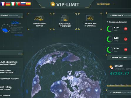 Vip-limit-НЕ ПЛАТИТ