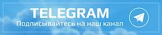ХАЙП МОНИТОРИНГ 2020