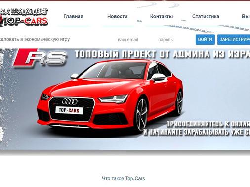 Top-Cars