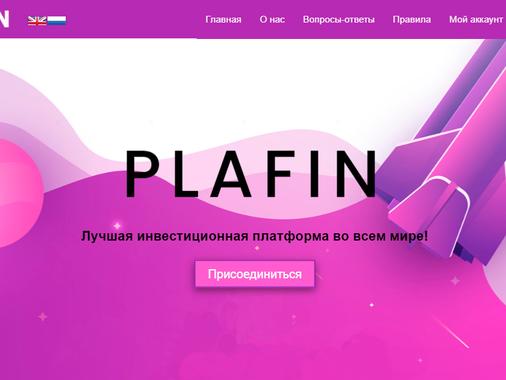 Plafin  не платит