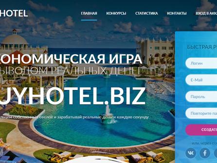 Buy Hotel