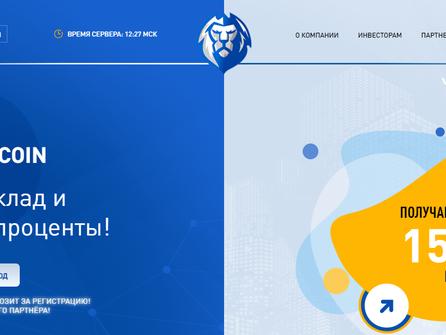 Vullgar-coin НЕ ПЛАТИТ