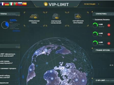 Vip Limit - НЕ ПЛАТИТ