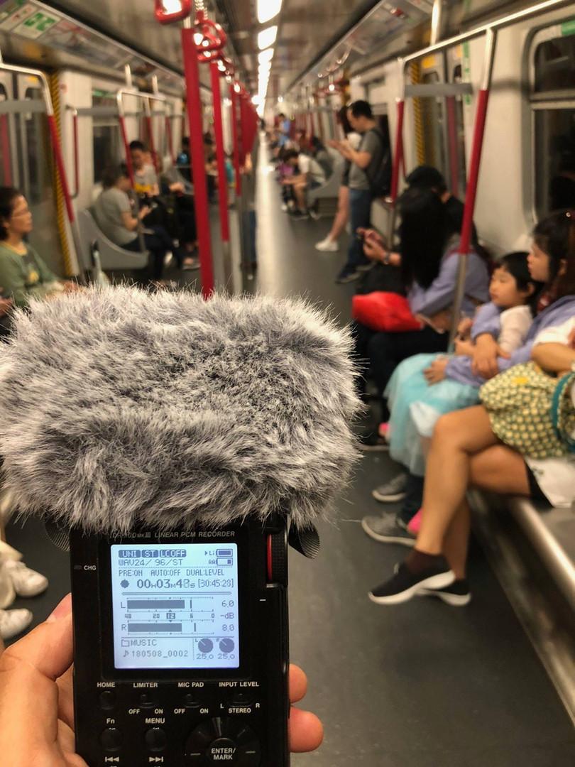 Vietnam_Recording_Train.jpg