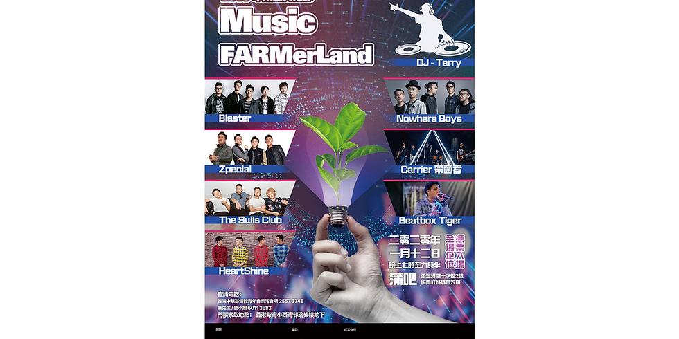 《Music FARMerLand》 東區文化節
