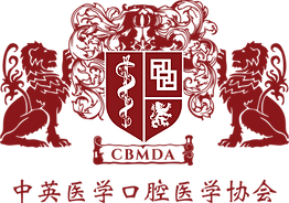 Association square logo Chinese Red.png