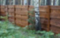 kerítés 2.jpg