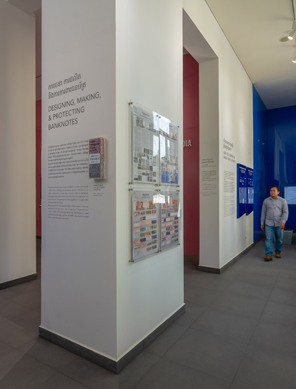cambodia_museum_modern_interactive_game_