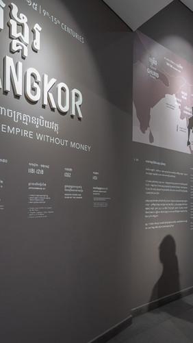 sosoro_museum_angkor_history_6.jpg