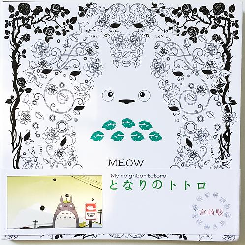 Carnet de coloriage Totoro