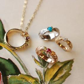 precuous   baby rings