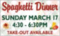 Spaghett Dinner Sign.jpg