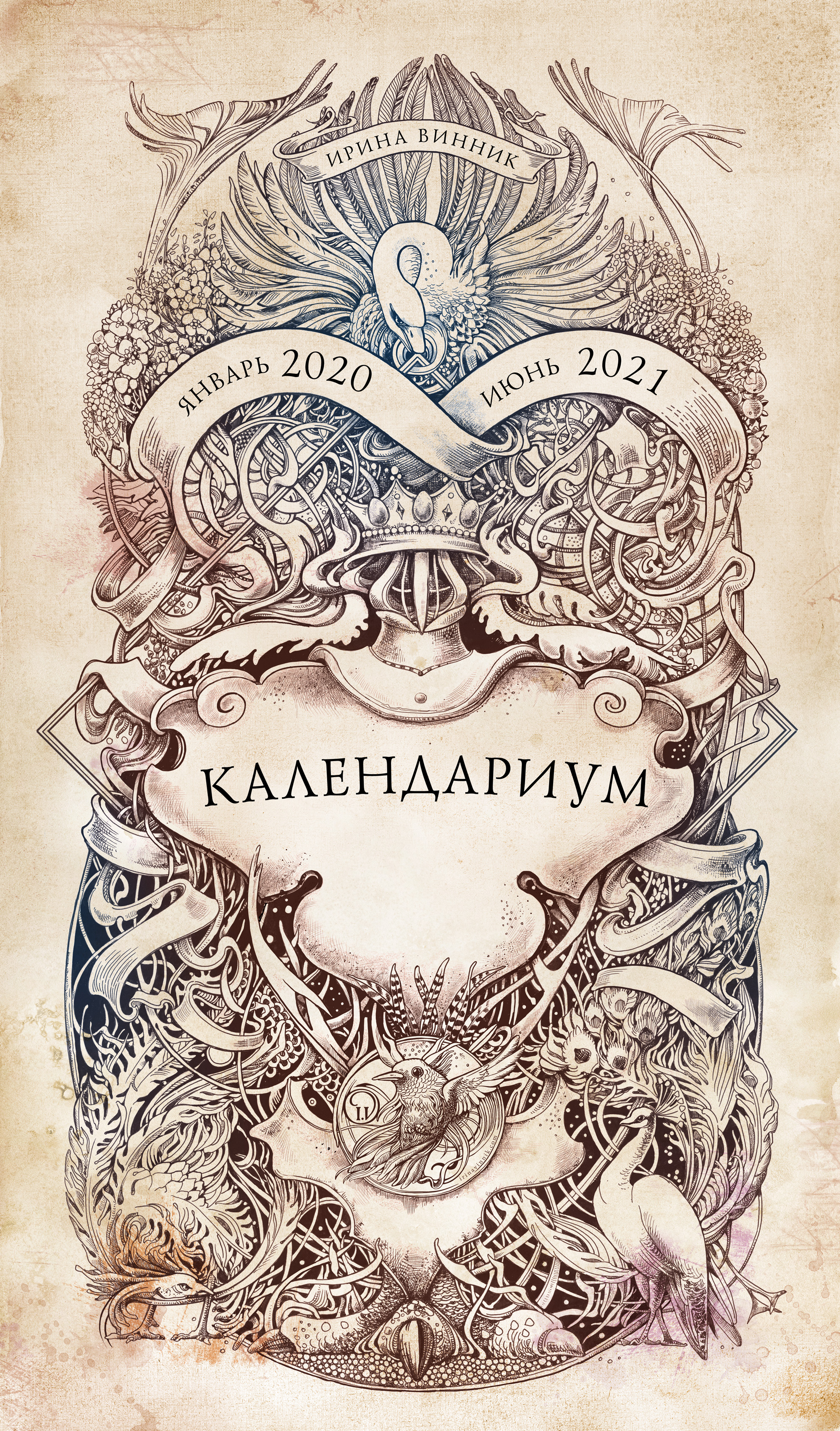 cover20-12