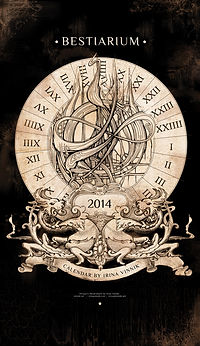 Calendar by Irina Vinnik. Bestiarium 2014