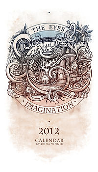 Calendar by Irina Vinnik. The Eyes of Imagination. 2012