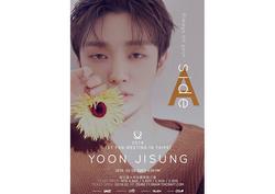 YOON JISUNG尹智聖 1st Fan Meeting in TAIPEI