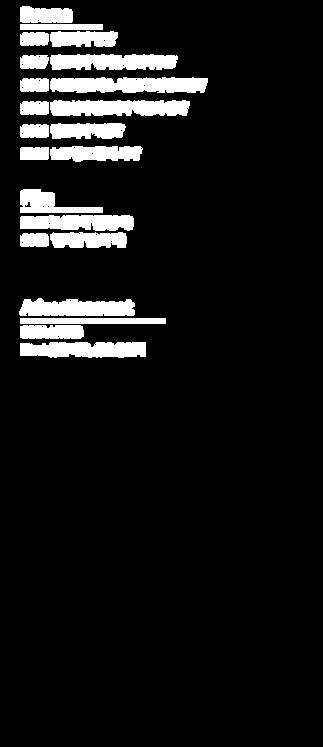 이승욱.png