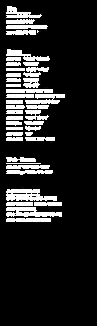 장영현 필모그라피.png