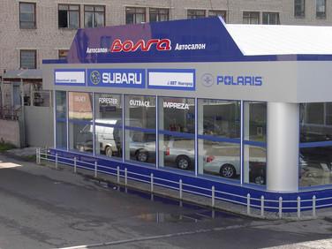Автосалон В.Новгород