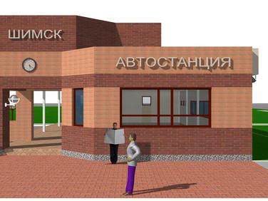 Автостанция Шимск