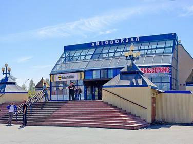 Автовокзал В.Новгород